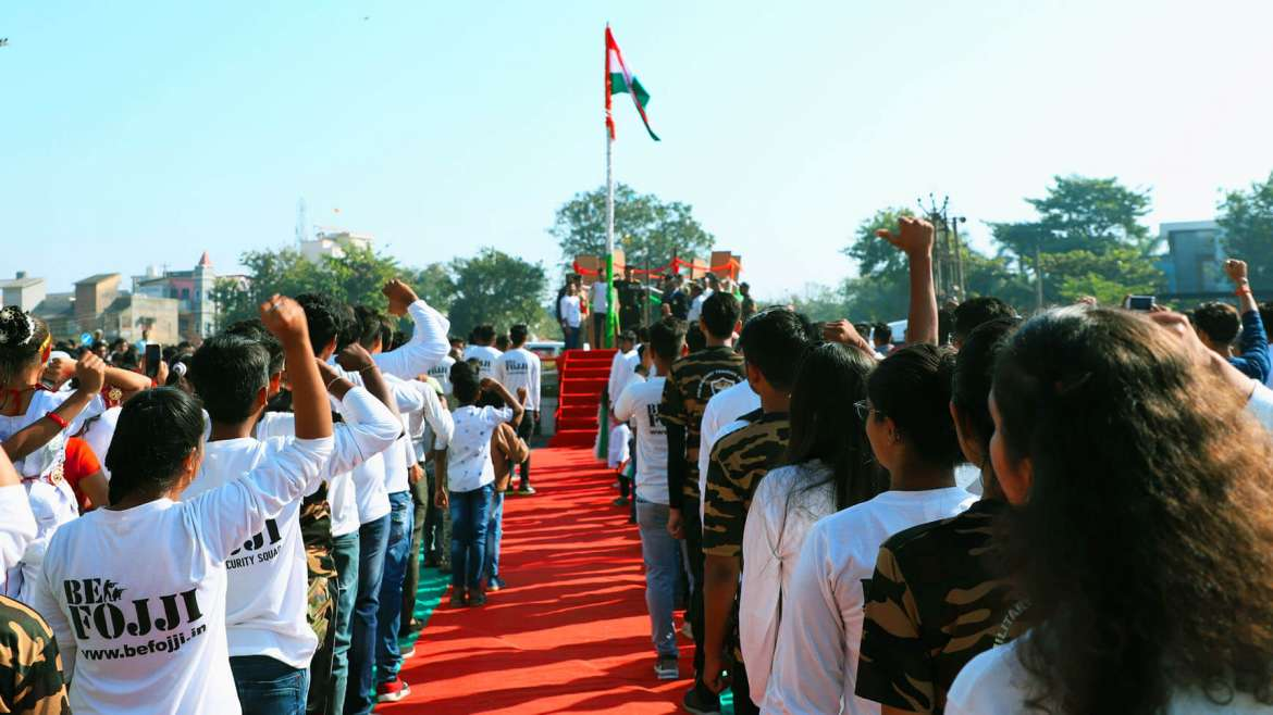 REPUBLIC DAY – 2020