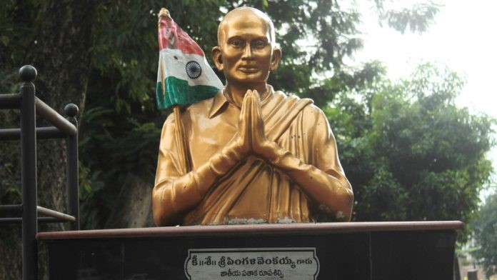 A statue of Pingali Venkayya | Commons